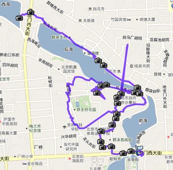 20090913北京胡同.png