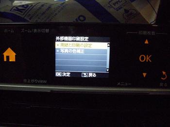 DSCI2375.jpg