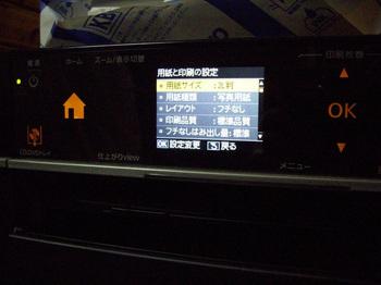 DSCI2376.jpg