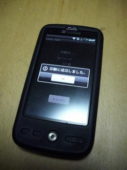 DSCI2392.jpg