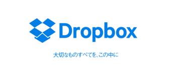 DropboxProBySourceNext.png