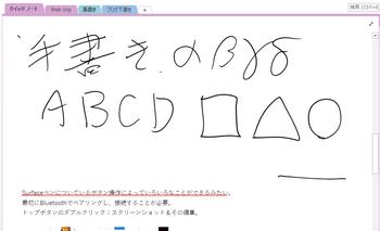 手書き.png