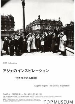 Eugene Atget pdf.png