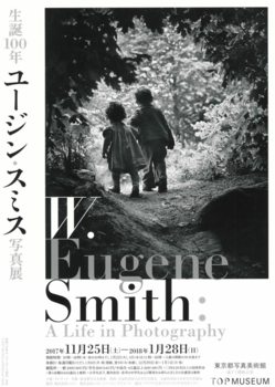 Eugene Smith pdf.png