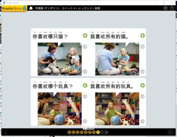 ScreenClip.png