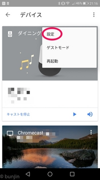 Screenshot_20171008-211658.jpg