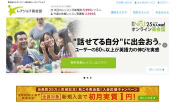 SnapCrab_NoName_2014-9-30_9-20-6_No-00.png