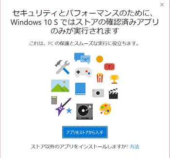 WindowsS.png