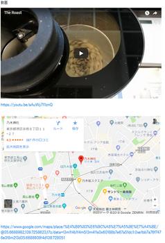 動画や地図.png