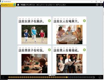 簡体字.jpg