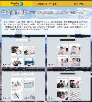 英語ビジネス.png