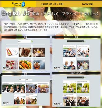 英語プライベート.png