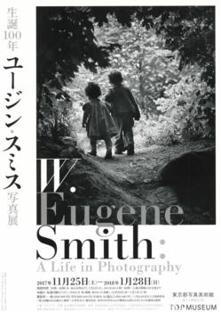 Eugene Smith pdf.png