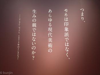 IMAG1298.jpg