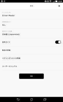 Screenshot_20160821-230905.jpg
