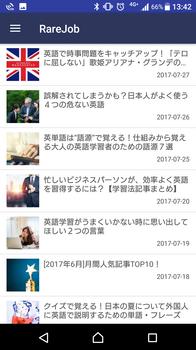 Screenshot_20170728-134212.png