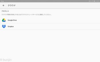 Screenshot_20180609-151513.jpg