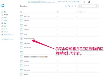 WebFolder.jpg